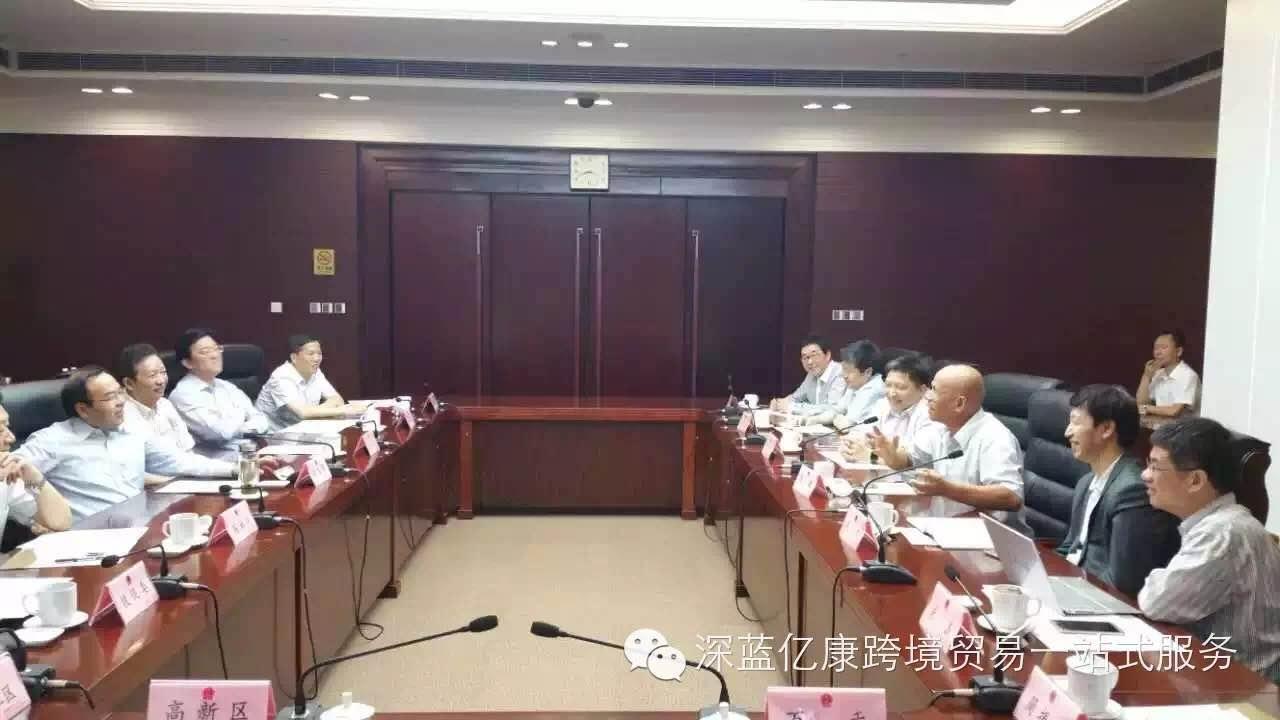成都市委副书记、市长唐良智会见赛伯乐投资集团董事长朱敏一行