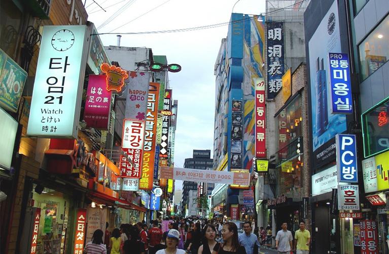 韩国跨境电商